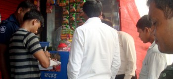 Mobile court fined 2300 taka for Tobacco advertisement in Cox's Bazar