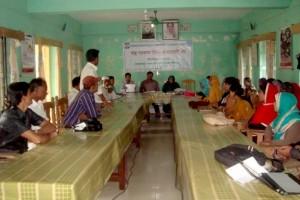 Meeting at Mohskhali