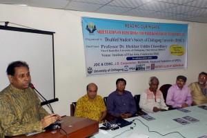 """orientation program on """"DAISY Books and Marrakesh Treaty"""" photo 1"""