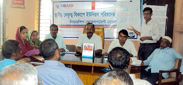 UP Orientation at Khayachara