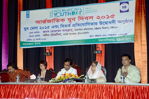 Country Director of UNDP Polin Tamesis ,  Divisional Commissioner of Chittagong Mr. Abdullah and Md. Arifur Rahman, Chief Executive of YPSA in the inaugural ceremony