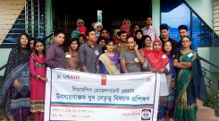 Leadership training workshop in Mirsharai, Chittagong