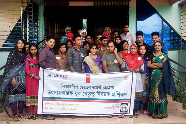 Leadership training workshop in Mirsharai, Chittagong