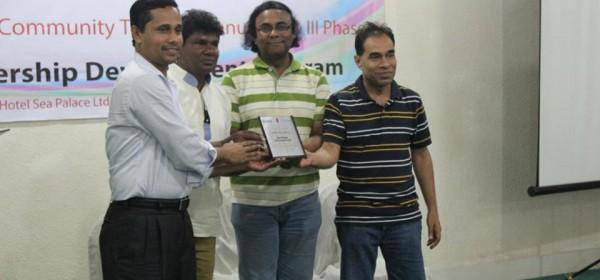 Award giving ceremony