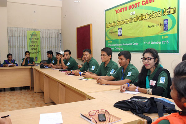 Youth Boot Camp 2015 held at YPSA-HRDC Sitakund Campus
