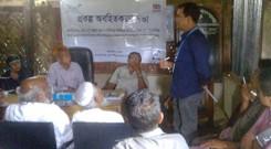 Union Inception meeting at Sonaichari union of Naikkhanchari Upazila
