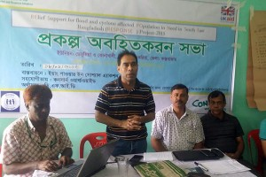 Project Orientation of YPSA-Concern Worldwide Response project at Chakaria in Cox's bazar