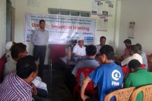 Union Inception meeting at Barobakia in Pekua Upazila
