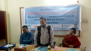 Speech of Dr. Alauddin Mazumder, Divisional Director (Health) of Chittagong