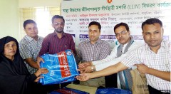 insecticide treated mosquito net distribution program