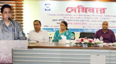 Additional Divisional Commissioner Shankar Ranjan Shaha addressing in the seminar.