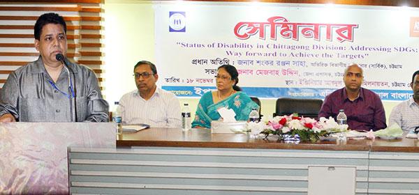Additional Divisional Commissioner Shankar Ranjan Shaha addressing in the seminar.