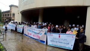 National Youth Day rally at Cox's-Bazar