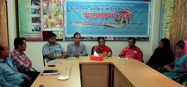 Meeting on Bangladesh NGO Foundation Day 2015