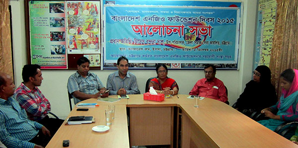 Meeting on Bangladesh NGO Foundation Day 2015