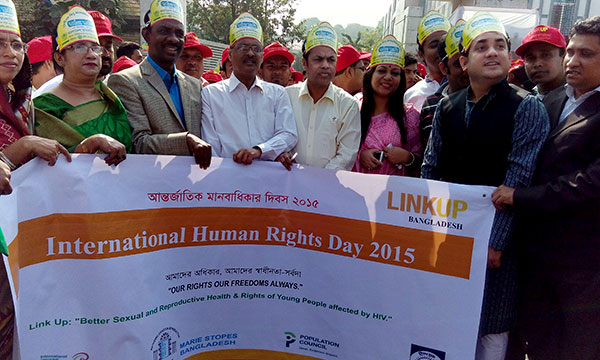 YPSA observes  Human Rights Day 2015 in Chittagong