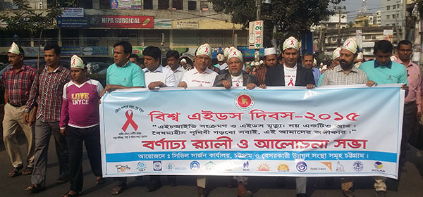 YPSA jointly with Department of Health observes World AIDS Day 2015 in Chittagong