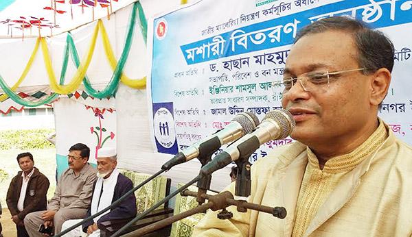 Speech by Dr. Hasan Mahmud MP