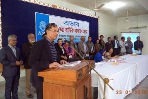 AGM and Executive Committee Election of ADAB held