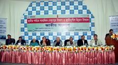 "YPSA organized National Dialogue on ""Development of Social Leadership at Local Level & Sustainable Development"" at CIRDAP International Centre, Dhaka"