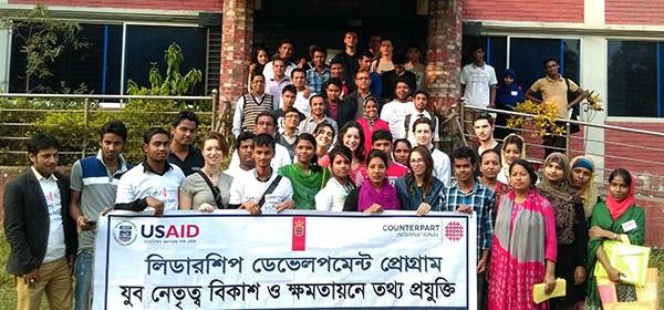 ICT Training at Sitakund
