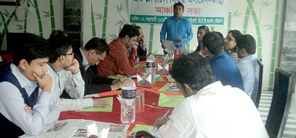 YPSA led Anti Tobacco Media Alliance (ATMA) organized a divisional meeting at Mandarin Restaurant, Chittagong
