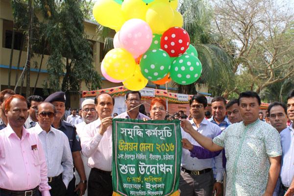 Launching of Development Fair 2016