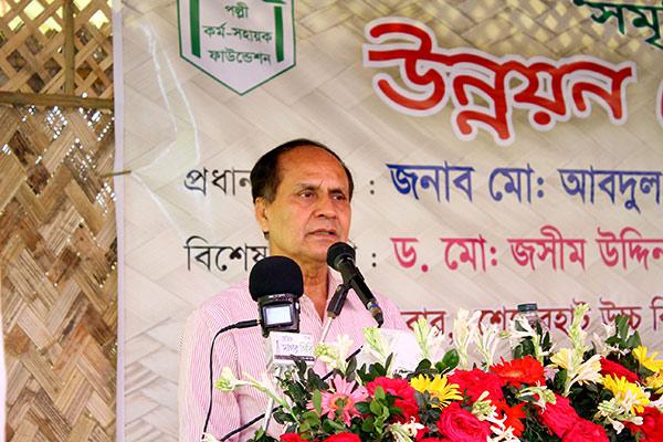 Speech by Managing Director of PKSF