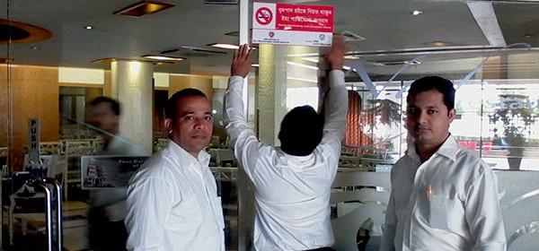 The Uni Resort authority displaying No Smoking Signage