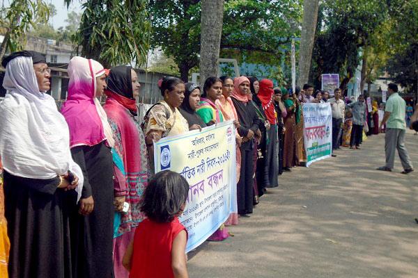 Human chain at Rangunia on Rally at rangunia on International Women's Day 2016 by YPSA