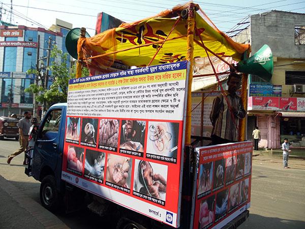 Roadshow campaign