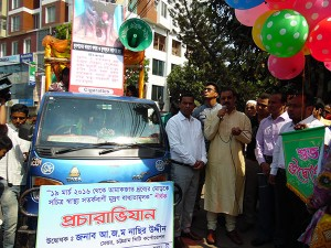 Mayor of Chittagong City Corporation inaugurated the Roadshow campaign on Pictorial Health Warning on packets of tobacco products