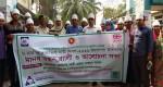 Rally at Moheshkhali