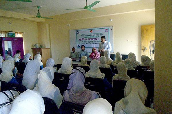 Discussion meeting at Ramu