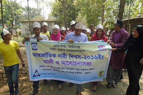 Rally at rangunia on International Women's Day 2016