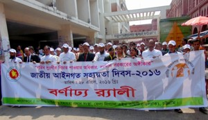 YPSA-CLS participates in a colorful rally on National Legal Aid Day 2016, which was organized by Chittagong District Legal Aid Committee, Chittagong