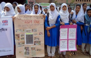 Human chain at Rangunia