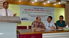 "Speech by VC of Chittagong University in advocacy meeting on ""Disabled Friendly National Budget 2016-17"" held"