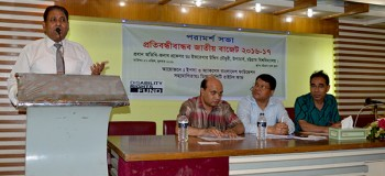 """Speech by VC of Chittagong University in advocacy meeting on """"Disabled Friendly National Budget 2016-17"""" held"""