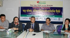 Press conference of Supro