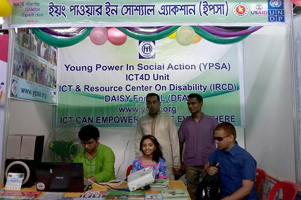 YPSA stall at the Digital Innovation Fair 2016