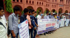 Human chain in front of Chittagong Court building