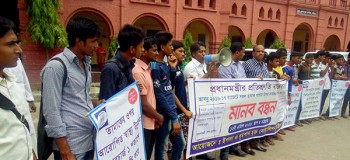 Human chain in front of Chittagong DC office
