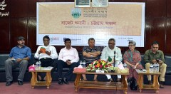 """Budget Hearing 2016-17: Chittagong Region"""