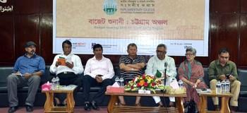 """Budget Hearing 2016-17: Chittagong Region"""