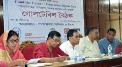 """roundtable meeting on """"Global Action Week on Education"""""""
