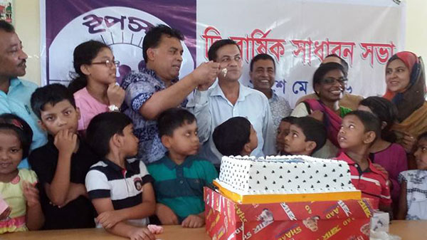 Celebration of 31 anniversary of YPSA at Ramu
