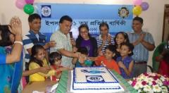 Cake cutting on 31 Anniversary of YPSA