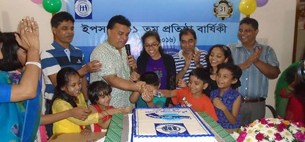 Cake cutting on 31 Anniversary of YPSA