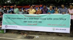 Bangladesh Anti Tobacco Alliance formed a human chain